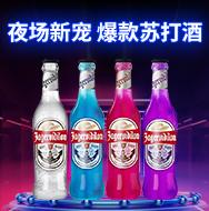 雷明顿洋酒(青岛)有限公司