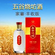 黑��江五谷坊酒�I有限公司
