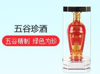 四川五谷珍酒�I有限公司