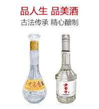 衡大集团·衡水卧龙泉raybet官网雷竞技电竞官网