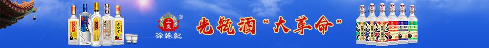 徐��酒�I有限公司