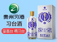 五�Z液集�F�d隆佳品酒�\�I中心