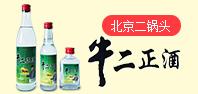 北京新拦山酒业有限公司