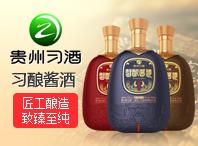 贵州茅台酒厂(集团)习酒有限责任公司-习酿酱酒