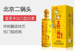 北京香源�S酒�I有限公司