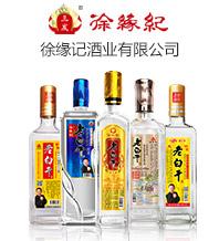 徐缘记raybet官网雷竞技电竞官网