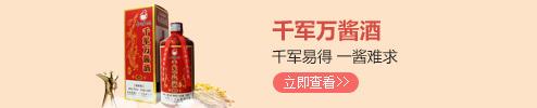 �V�|千��f�u投�Y有限公司
