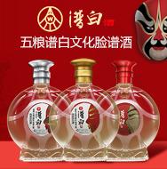 五粮谱白文化脸谱酒