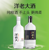 江苏洋河两心同酒业