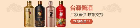 贵州知酒堂酒业销售股份有限公司
