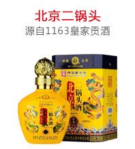�@石荷花(北京)酒�I股份有限公司