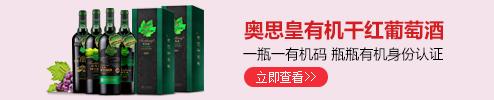 上海镇源国际贸易有限公司