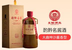 贵州怀庄酒业(集团)有限责任企业怀庄酒系列