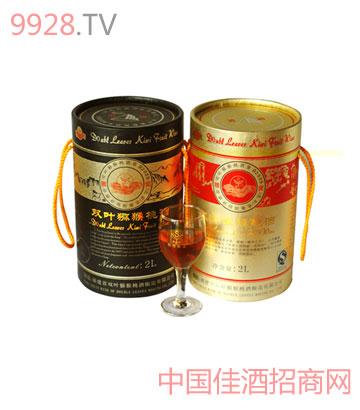 双叶猕猴桃酒圆满贡品