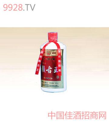 赖古王陈酿酒