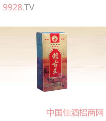 赖古王-十年陈酒
