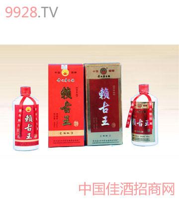 赖古王系列酒