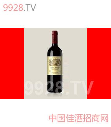 拉菲名城私家珍酿干红葡萄酒