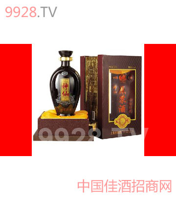 神仙十年原浆酒