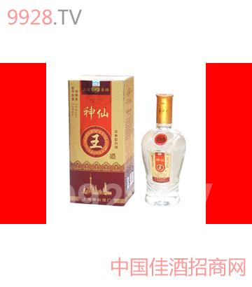神仙王酒(祥)