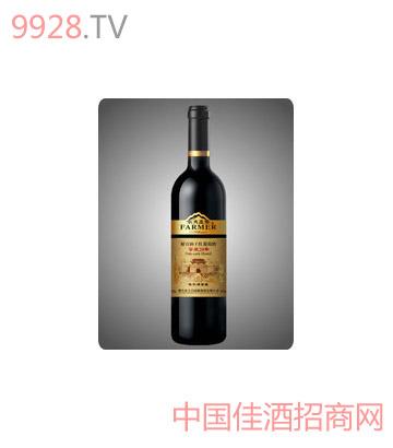 农夫庄园窖藏20年解百纳干红葡萄酒