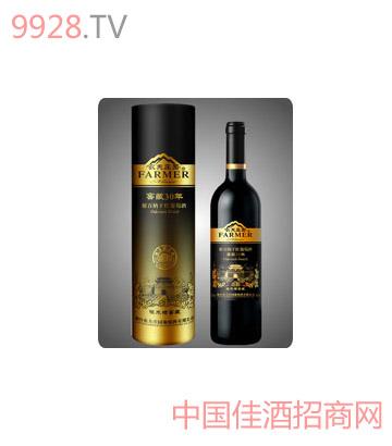 农夫庄园窖藏30年解百纳干红葡萄酒
