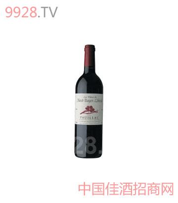 上里維拉特制莊園葡萄酒
