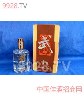 武酒系列尚武酒