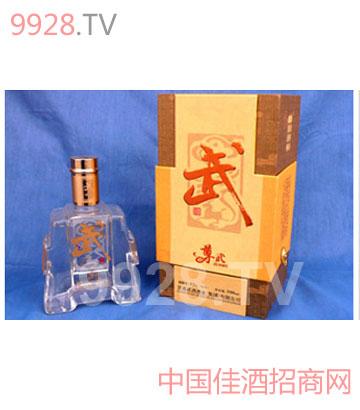 武酒系列尊武酒
