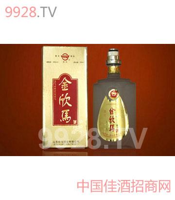 金欣马酒 金欣马酒价格,金欣马酒价格表查询,金欣马酒怎么样,金欣马酒如何代理 中国美酒招商网
