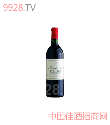 小威登葡萄酒
