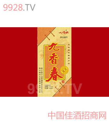 九香春系列酒