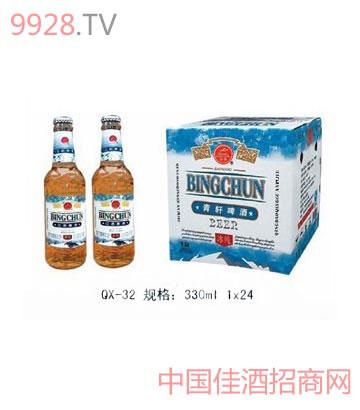 QX-32-夜场冰纯啤酒