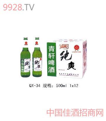 QX-34-纯爽500毫升啤酒