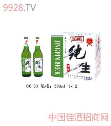 QX-50-纯生大瓶啤酒