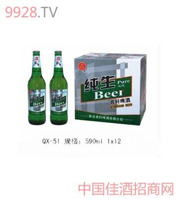 QX-51-纯生风味600啤酒