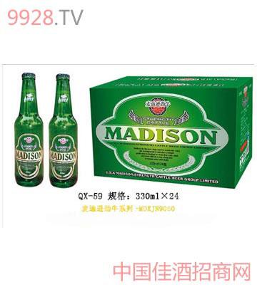 QX-59-麦迪逊劲牛啤酒9060