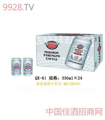 QX-61-麦迪逊劲牛啤酒9062