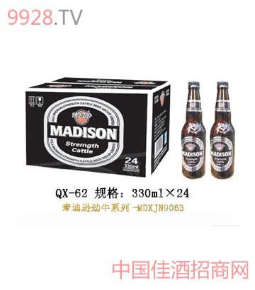 QX-62-麦迪逊劲牛啤酒9063