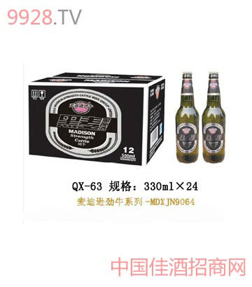 QX-63-麦迪逊劲牛啤酒9064