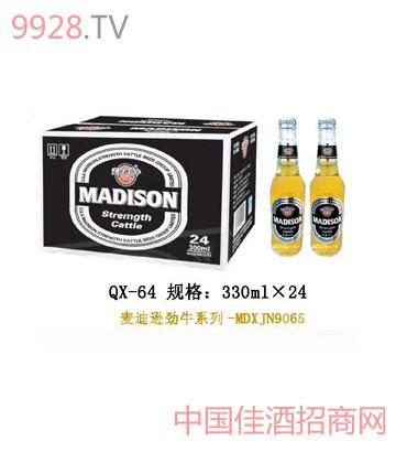 QX-64-麦迪逊劲牛啤酒9065