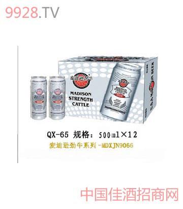 QX-65-麦迪逊劲牛9066啤酒