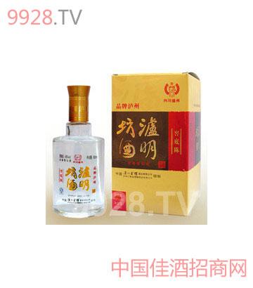 泸明坊酒(黄盒)