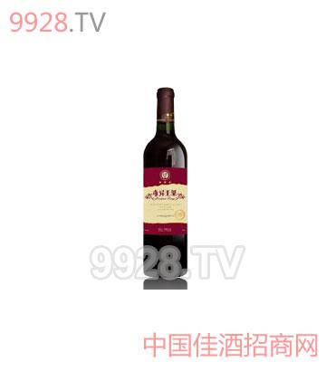 果酒(红)