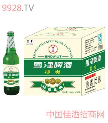 麦特酒业_英博雪津啤酒