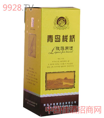青岛栈桥酒