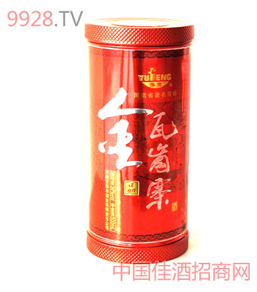 金瓦岗寨酒
