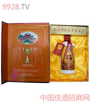 黔臺酒廠中華皇龍酒