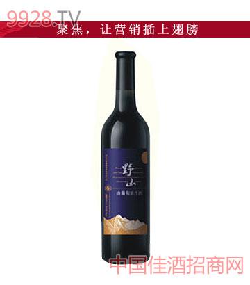 山葡萄原汁酒