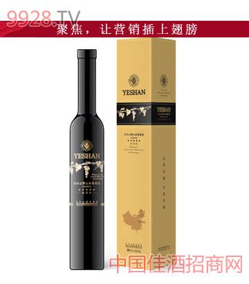 山葡萄原汁酒1L